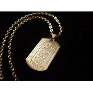 Koranic ALYASIN Surah Koran Quran Ayat Islamic Gift Islam