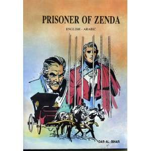 Prisoner of Zenda (English Arabic) Dar Al Bihar Books