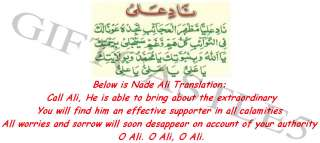 Nad E Ali Benefits http://www.popscreen.com/search?q=Dua+Nade+Ali+in+Arabic