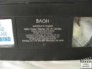 Baoh VHS Japanese w/ English Subtitles 737187001116