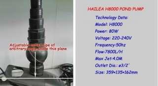 7800L/H 220V Submersible Water Pump For Pond Pump Aquarium Pump