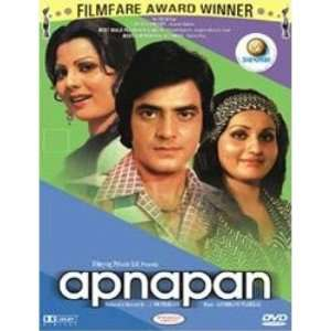 (1977) (Hindi Film / Bollywood Movie / Indian Cinema DVD) Jeetendra