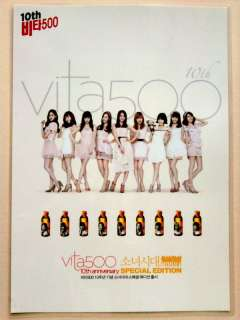 SNSD GIRLS GENERATION VITA 500 *JESSICA PLASTIC SHEET