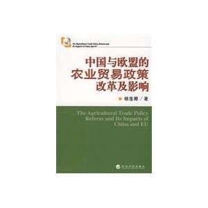 China and the EU s agricultural trade policy reform and