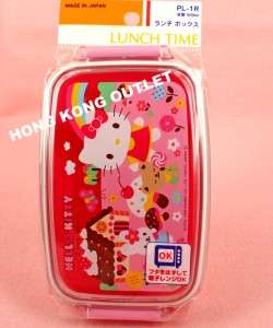 Sanrio Hello Kitty Bento Lunch Box Container Case C28b