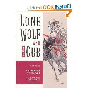 com Lone Wolf and Cub Volume 11 Talisman of Hades (Lone Wolf and Cub