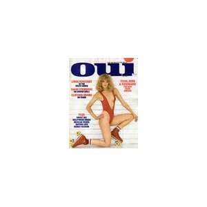 Oui July 1979 [Single Issue Magazine]