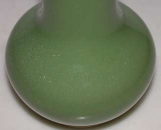 Antique CHINESE Apple Green Porcelain Vase 18 or 19th C