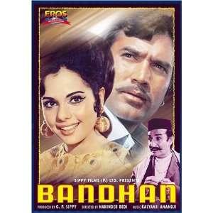 Bandhan: Ashwini Bhave, Jackie Shroff, Rambha, Salman Khan