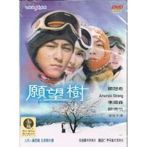 Final Romance DVD Format / Cantonese and Mandarin Audio
