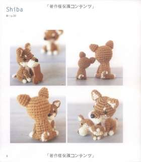 Amigurumi Dogs Japanese Crocheted Doll Toy Craft Book