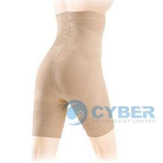 Slim& Lift Body Shaper Wear Beauty Tummy Cincher Girdle