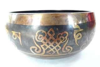 Throat Chakra Tibetan SINGING Bowl with Gold Etchings (No. 418)