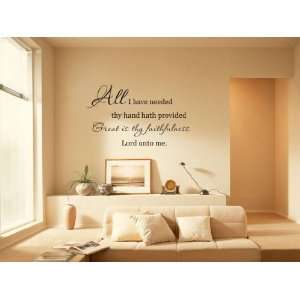 Is Thy Faithfulness Lord Unto Me Vinyl Wall Decal