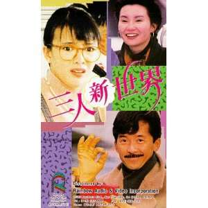 , George Lam, Manfred Wong, Wing Cho Yip, Stephen Shin: Movies & TV