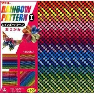 3D Origami - Rainbow Lorikeet | PaperCraftCentral.net
