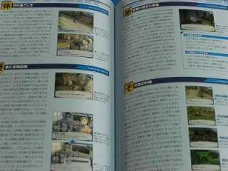 ARTBOOK Shin Megami Tensei Persona 3 Guide Book OOP bin