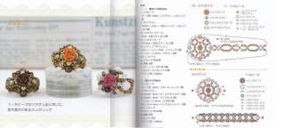 BEAD RINGS   Japanese Bead Book