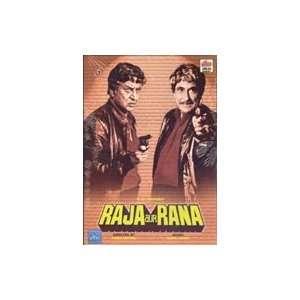 Raja Aur Rana Ashok Kumar, Pran, Punit, Shakti Kapoor Movies & TV