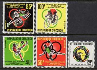Congo 1965 Sports African Games VF MNH (129 33)