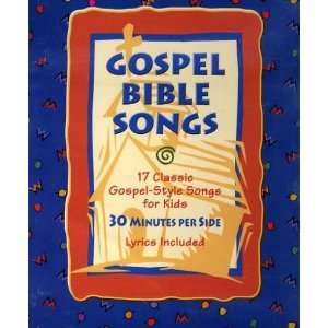 Gospel Bible Songs Cedarmont Kids Music