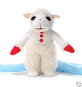 Stuffed Talking Lamb Chop Doll made by Aurora World