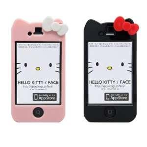 2pcs Set (Black + Light Pink) Hello Kitty Design Hard Snap
