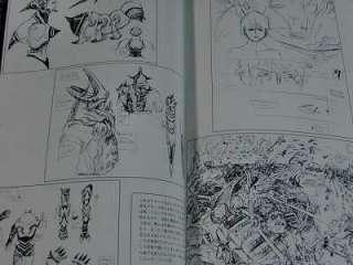 Devilman Design Works in Yu Kinutani Art book OOP Japan