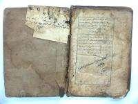 ANTIQUE OTTOMAN ISLAMIC MANUSCRIPT HAND WRITTEN BOOK *