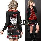 FreeShip X PUNK VISUAL KEI M012 CYBER BLACK RAGGED STYLE SWEATER M