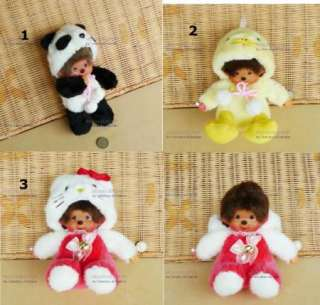 Monchichi Plush Doll Stuffed Kid Cute Big Girl Toy Monchhichi Cat