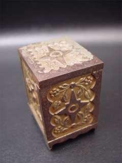 Stevens 1897 Key Lock Safe Cast Iron Still Bank