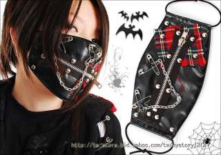 punk rock heavy metal Leather Mask Safetypins Chain Zipper Stud Lace
