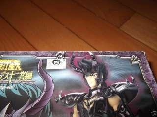Bandai Saint Seiya Cloth myth Hades Capricorn Shura
