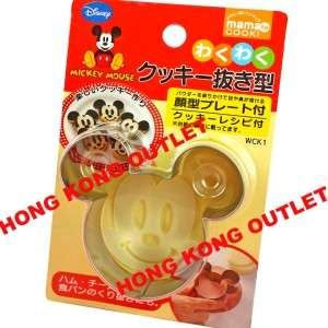 Mickey Mouse Stainless Food Cookie Cake Cutter Mold A6b
