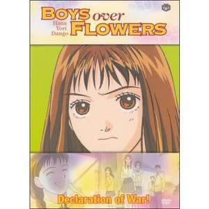 Boys Over Flowers, Vol.1 Declaration Of War (Widescreen