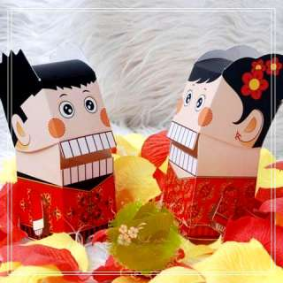 CHINESE WEDDING FAVOR BRIDE GROOM CUTE CANDY BOX SET