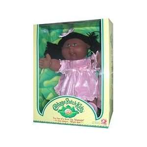 Cabbage Patch Kids Ethnic/AA Boy Doll Toys & Games