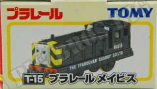 TOMY Thomas & Friends Motorized Train Mavis Trackmaster