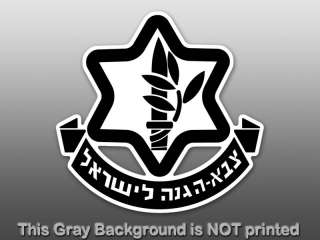 Israeli Army Star Seal Sticker  decal Israel jewish jew