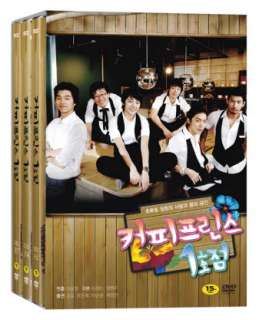 title info production mbc production type hd dvd tv series screen