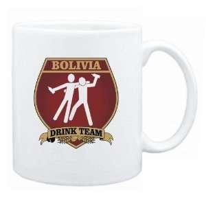 New  Bolivia Drink Team Sign   Drunks Shield  Mug