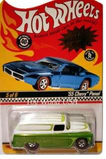 Hot Wheels 2007 Neo Classics 55 Chevy Panel