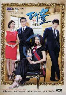 Dae Mul Big Things   Korean Drama Eng Sub 8 DVDs SET