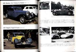 CAR GRAPHIC MAGAZINE Vol.165 Dec,1974 PARIS SALON BMW 2002 TURBO