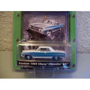 Greenlight MCG Series 6 Custom 1965 Chevy Chevelle SS
