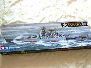 Tamiya 78014 1/350 IJN Battleship Yamato
