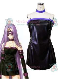 Fate Stay Night Rider Cosplay Costume  Rider Cosplay Costume