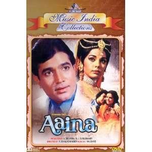 Aaina   DVD Mumtaz, Rajesh Khanna, A.K.Hangal Movies