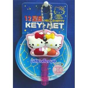 Hello Kitty Key Cap   Gemini Toys & Games